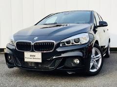 BMW218iアクティブツアラー Mスポーツ 禁煙車コンフォートP
