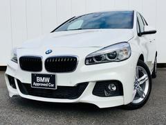 BMW218iグランツアラー Mスポーツ コンフォートP 黒レザー
