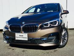 BMW218dグランツアラー ラグジュアリー 弊社DC ベージュ革