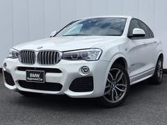 BMW X4xDrive 28i Mスポーツ 黒レザー 地デジ Fカメラ
