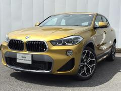 BMW X2xDrive 20i MスポーツX ハイラインパック ACC