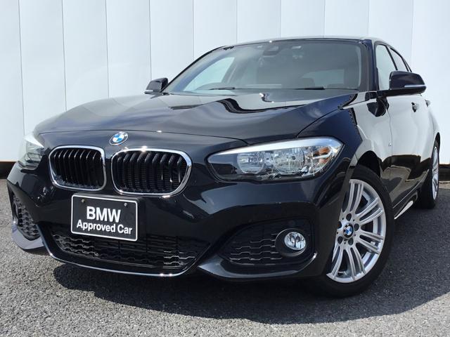 BMW 118d Mスポーツ パーキングP クルコン キセノン無