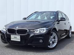 BMW320dツーリング Mスポーツ 弊社DC 黒レザー ACC