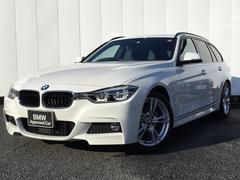 BMW320dツーリング Mスポーツ ACC LED Rカメラ