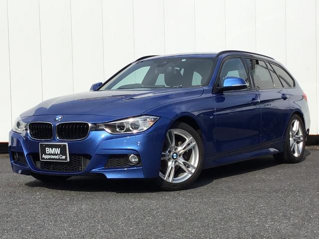 BMW 320dツーリング Mスポーツ 純正HDDナビゲーション リアカメラ リアパークディスタンスコントロール コンフォートアクセス Blue Tooth ミュージックサーバー アイドリングストップ パドルシフト 1オーナー 禁煙車