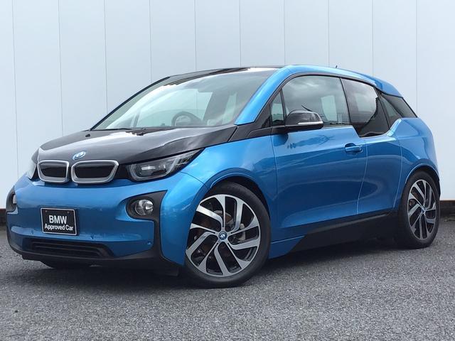 BMW アトリエ レンジ・エクステンダー装備車 プラスパッケージ プライバシーガラス アクティブクルーズコントロール ドライブA 純正HDDナビゲーション ミュージックサーバー Blue Tooth LEDライト コンフォートアクセス 禁煙車