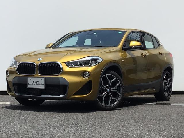 BMW X2 xDrive 18d MスポーツX コンフォートパッケージ LEDヘッドライト 19インチアルミ タッチパネルナビ リアビューカネラ 電動リアゲート ドライビングアシスト アイドリングストップ 19インチAW LED ETC 禁煙車