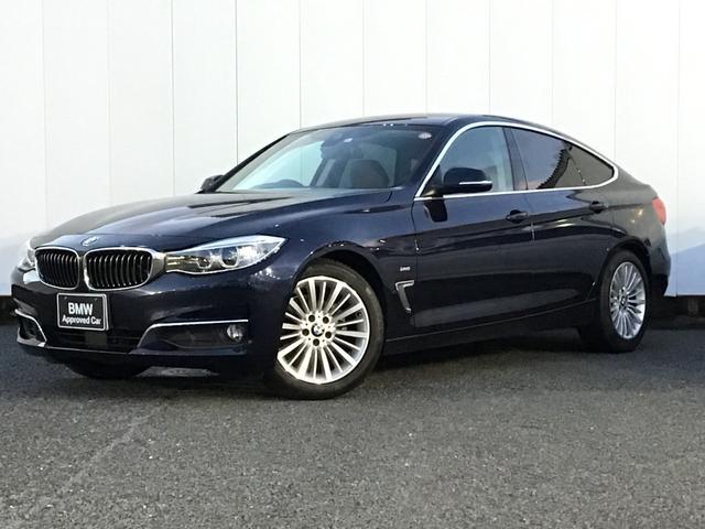 BMW 3シリーズ 320iグランツーリスモ ラグジュアリー アクティブクルーズコントロール ブラウンレザー ドライブアシスト コンフォートアクセス 電動リアゲート 純正HDDナビゲーション Blue Tooth ミュージックサーバー LED 18AW 禁煙車