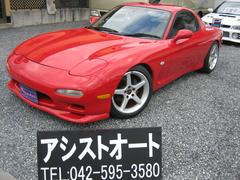RX−7タイプR−S 車高調 マフラー