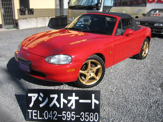 マツダ ロードスター RS マツダスピード シート&マフラー ビルシュタイン ETC