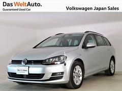 VW ゴルフヴァリアントTSIコンフォートライン 純正ナビ バックカメラ 認定中古車
