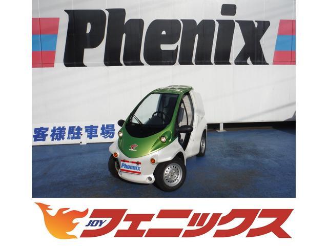 トヨタ コムス B・COMデリバリー車EV電気家庭で充電できます!