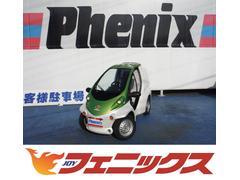 トヨタコムス B・COMデリバリー車EV電気家庭で充電できます!