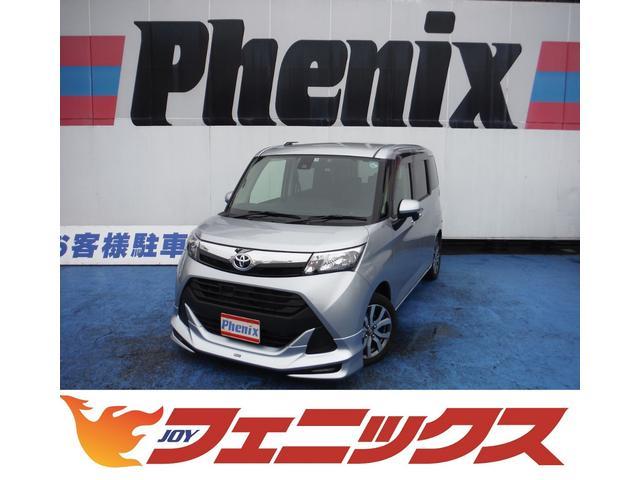 トヨタ G-Tターボ現行純正ナビ地デジBカメラ両電動ドア自動ブレーキ