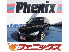 レガシィツーリングワゴン2.0i Bスポーツ当店買取車純正ナビETCキセノンライト