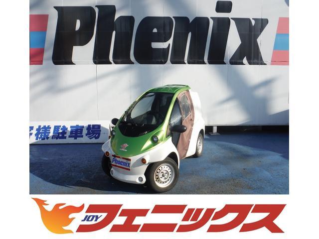 トヨタ コムス B・COMデリバリー家庭で充電できますMAX60キロ