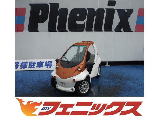 トヨタ コムスP COM 小型EV自動車2トーンカラー100V充電