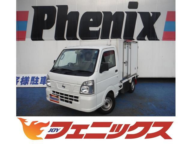 日産 DX低温冷凍冷蔵車-25℃~75℃2コンプ式スライドドア