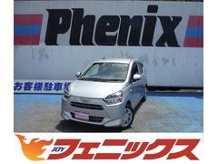 ミライースX SAIII 現行型LEDライトキーレス衝突軽減ブレーキ