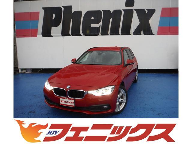 BMW 320dツーリング 後期☆軽油ターボ・1オーナー・インテリジェントセーフティー・レーンアシスト・リアパークディスタンスコントロール・追従式クルコン・前席電動シート・電動リアゲート・18インチアルミ・HDDナビ・Bカメラ