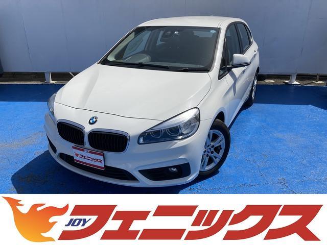BMW 218iアクティブツアラー 走行2.2万km・インテリジェントセーフティー・レーンアシスト・LEDヘッドライト・メーカーHDDナビ・音楽録音・ブルートゥース・USB接続・ミラー内蔵ETC・サイド&カーテン&ニーエアバッグ・禁煙車