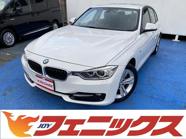 BMW 320i スポーツ ターボ・メーカーナビ・音楽録音・ブルートゥース・USB接続・バックカメラ・ミラー内蔵ETC・ドラレコ・パワーシート・オートHIDヘッドライト・クリアランスソナー・スマートキー・純正17インチアルミ