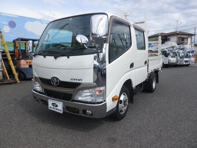 トヨタ 2トン Wキャブ フルジャストロー メッキパーツ付