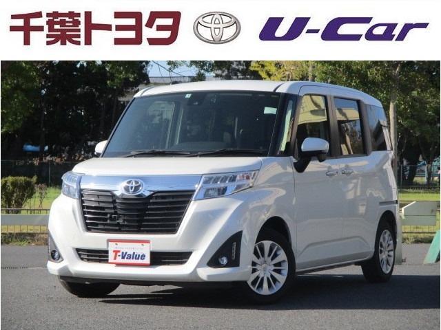 トヨタ G S /予防安全装置装着車/サポカーS/ドライブレコーダー