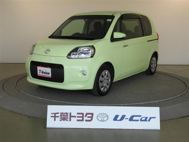 トヨタ 1.5G ワンオーナー フルセグメモリーナビ
