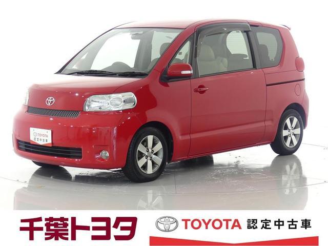 トヨタ 150r Gパッケージ トヨタ認定中古車 保証付き