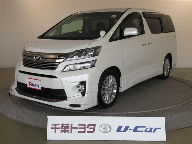 トヨタ 2.4Z Gエディション