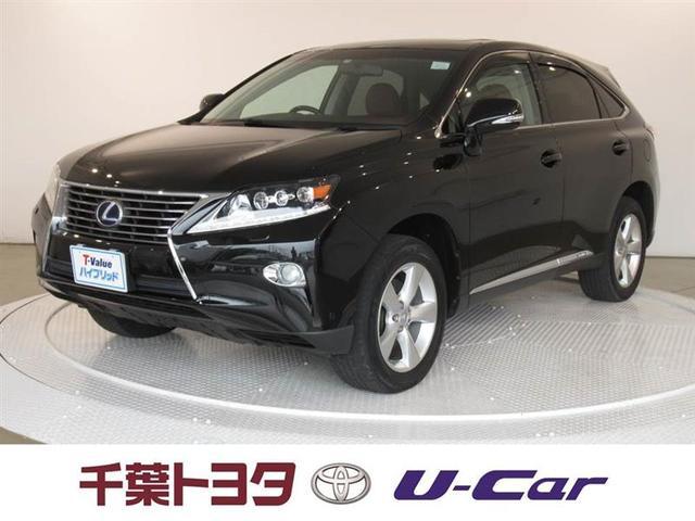 「レクサス」「RX」「SUV・クロカン」「千葉県」の中古車
