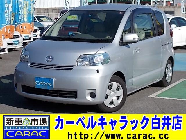 トヨタ 130i CパッケージHIDセレクション ナビTV Bカメラ