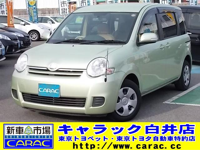 トヨタ G 後期型 両側電動スライド ナビ Bカメラ 全国1年保証付