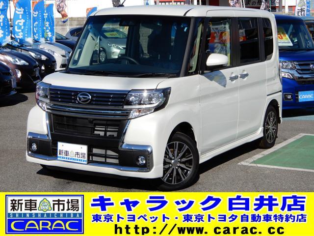 ダイハツ カスタムX トップエディションSAIII 新車保証付