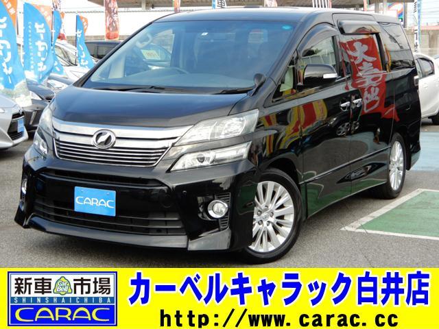 トヨタ 2.4Z 両電動ドア サンルーフ 後席TV 全国1年保証