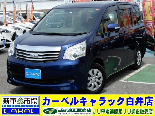 トヨタ ノア X Lセレクション ウェルキャブスロープII 福祉車両