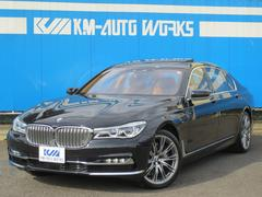 BMW750LiセレブレーションEDインディビジュアル 限定70台