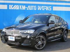 BMW X4xDrive 28i Mスポーツ SR ACC 20AW