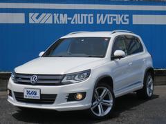 VW ティグアンRライン