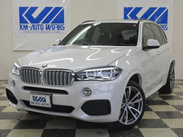 BMW xDrive 50i Mスポーツ コンフォートパッケージ