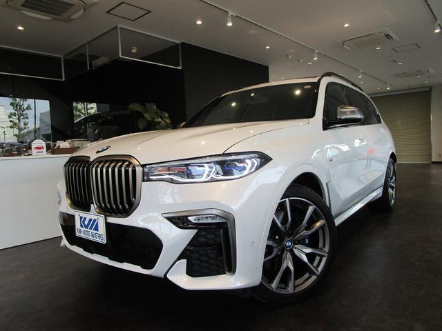 BMW M50i ウェルネスパッケージ セレクトパッケージ 2列目コンフォートシート エグゼクティブドライブプロフェッショナル 4駆アダプティブエアサスペンション