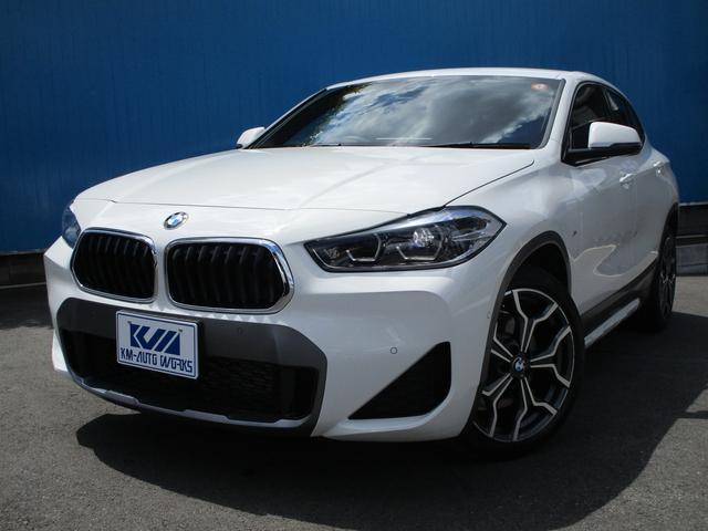 BMW X2 xDrive 20d MスポーツX