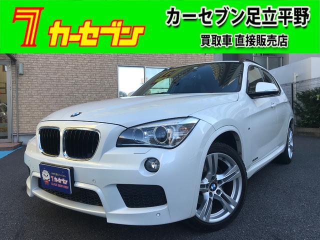 BMW sDrive 20i Mスポーツ  パノラマルーフ