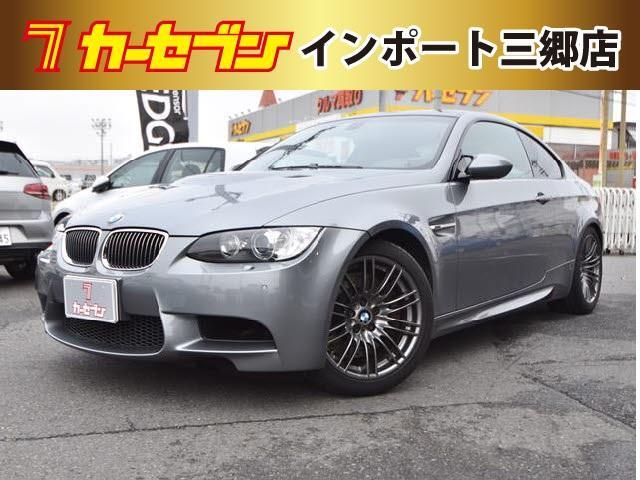 BMW M3クーペ 左H 6MT黒レザーシート シートヒータ