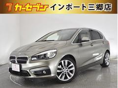 BMW218iアクティブツアラー ラグジュアリー ベージュ革シート