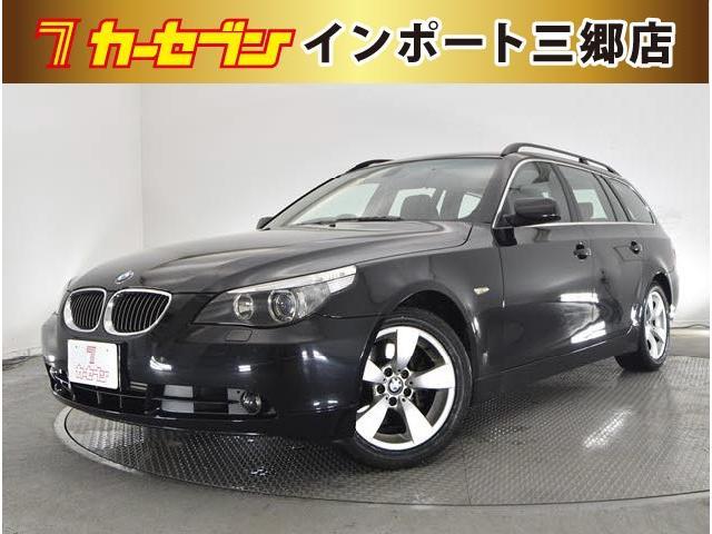 BMW 5シリーズ 525iツーリングハイラインパッケージ 当社買い取り車 本革