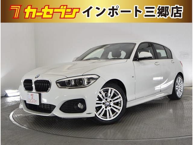 BMW 118i Mスポーツ 当社買い取りワンオーナー車