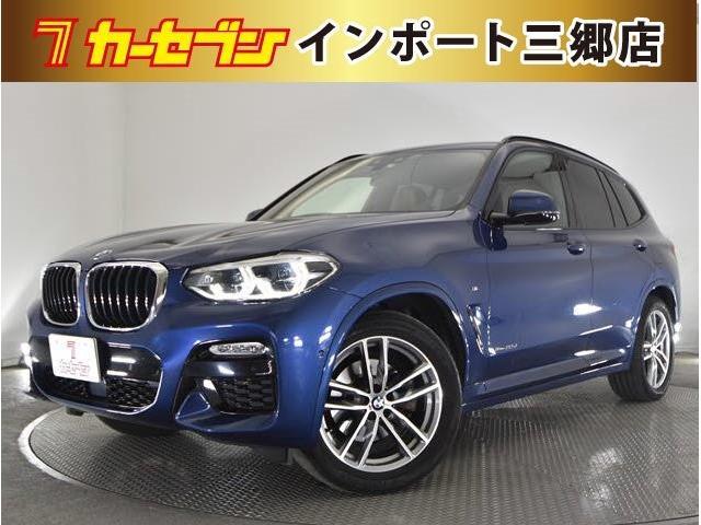 BMW xDrive 20d Mスポーツ 都内ワンオーナー禁煙車 茶本革シート