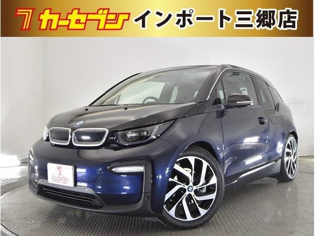 BMW i3 アトリエ レンジ・エクステンダー装備車 LEDヘッドライト プラスパッケージ サーマルマネジメントPK 禁煙車